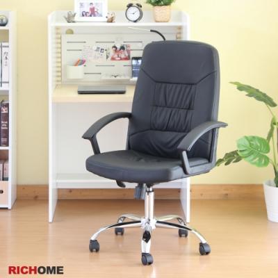 【RICHOME】杜拜超值主管椅-B款P-D-CH1190-B 65 × 56-90 × 109-121.5 cm