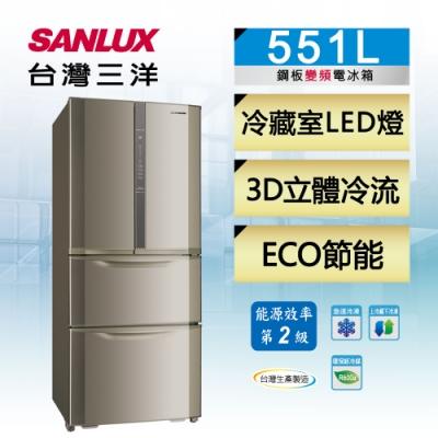 SANLUX台灣三洋 551L 2級變頻4門電冰箱SR-C551DVF
