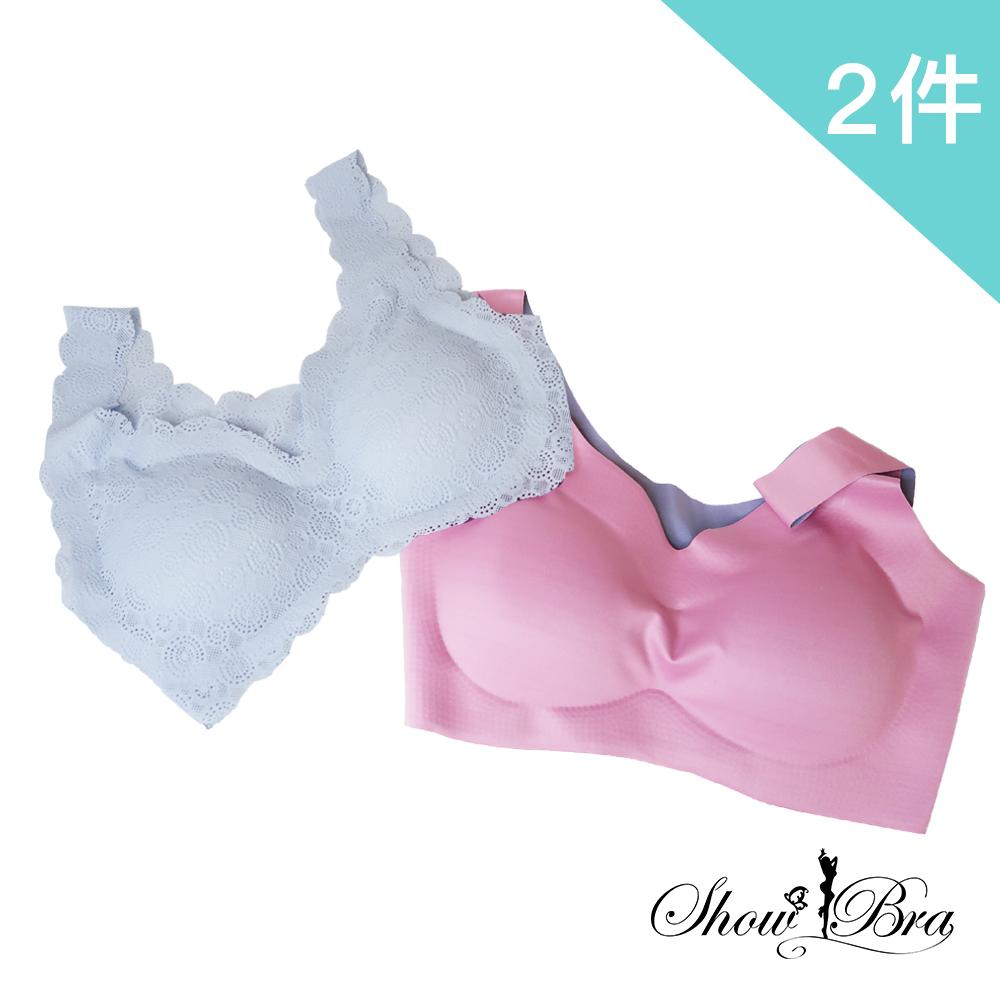Show Bra日本同步SGS認證涼感美背無痕無鋼圈內衣(超值兩件組)