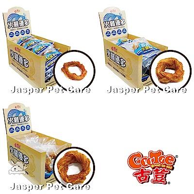 GooToe 活力零食 火雞優多 火雞筋甜甜圈 X 1盒
