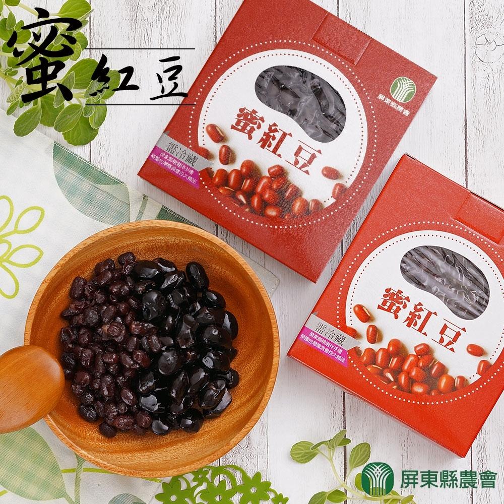 【屏東縣農會】雙11特惠組 蜜紅豆-300g / 盒 (5盒一組 再送一盒) 共6盒