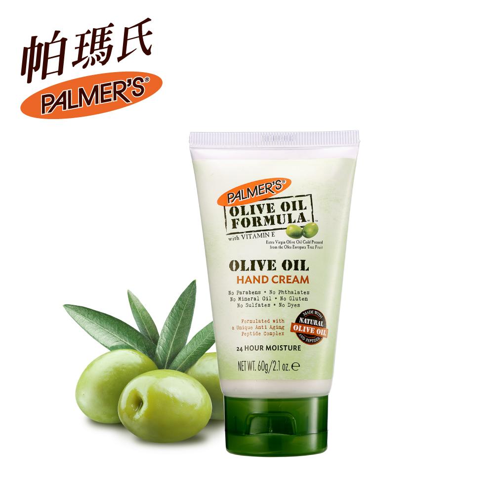 Palmers帕瑪氏 天然橄欖脂抗老修護護手霜60g