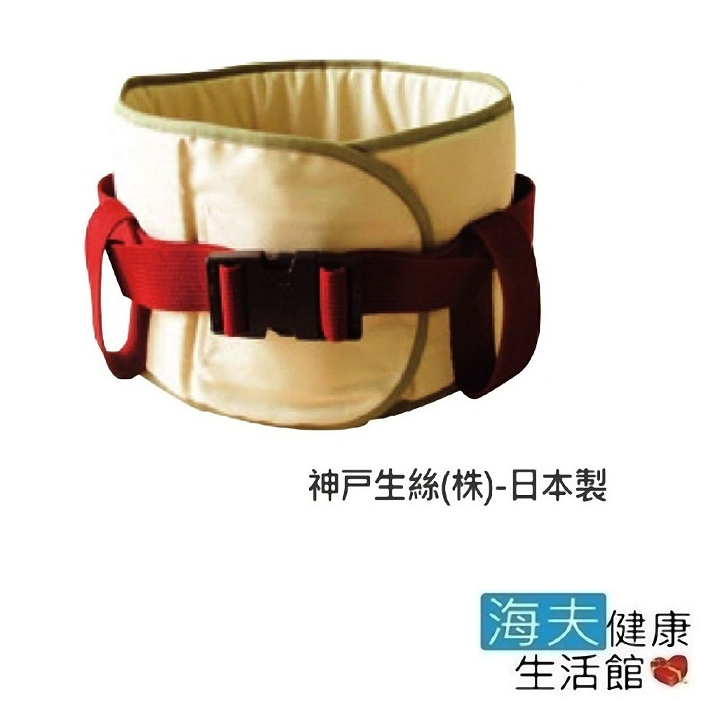 日華 海夫 輔助帶 縱式 橫式 2用式移動輔助帶 日本製 (P0225)