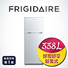 Frigidaire富及第 338L 1級定頻2門電冰箱 FFET1222QW 典雅白