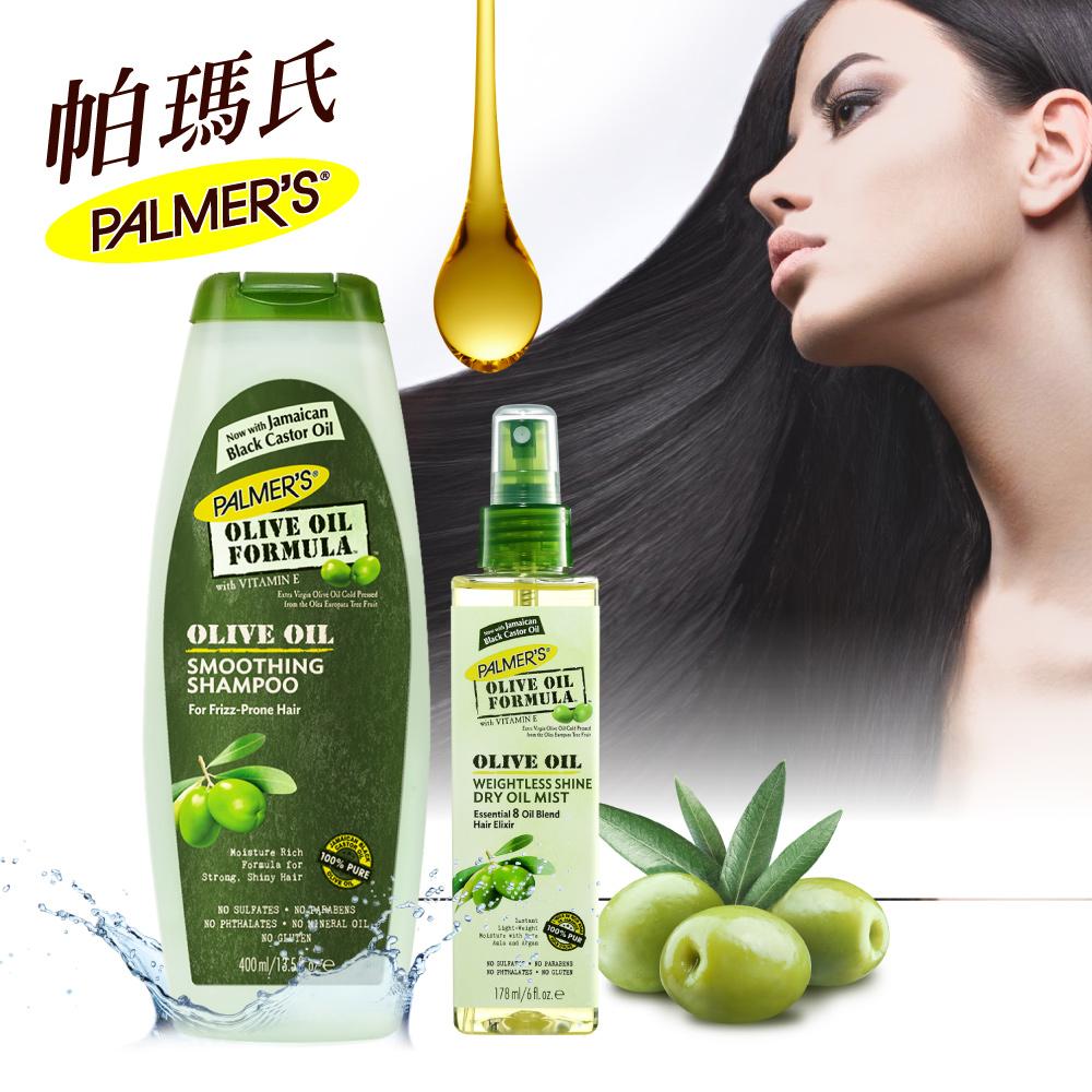 Palmers帕瑪氏橄欖菁華膜髮根強健洗+護理(瞬效甦活)