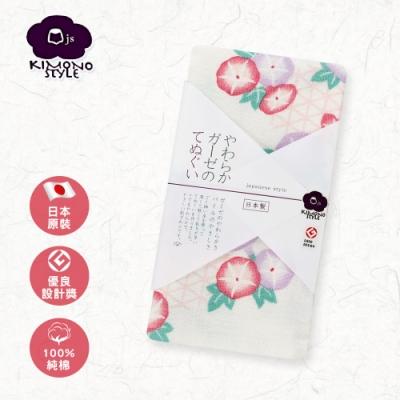 【日纖】日本製純棉長巾-東雲朝顏 34x90cm