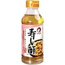 Otafuku 壽司合成醋(300ml)
