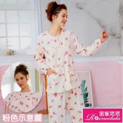 睡衣 針織棉長袖褲裝睡衣(R87207愛戀花兒) 蕾妮塔塔