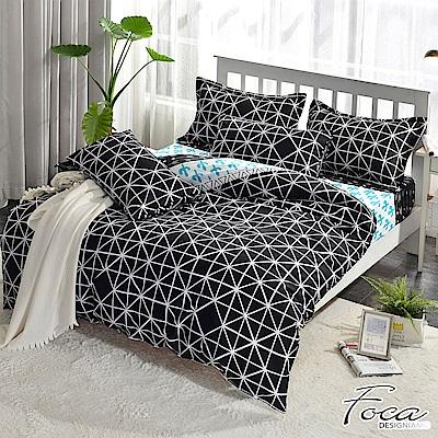 FOCA新加坡司令  加大-北歐風活性印染100%雪絨棉四件式薄被套床包組