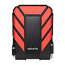 ADATA威剛 Durable HD710Pro 4TB(紅)2.5吋軍規防水防震行動硬碟