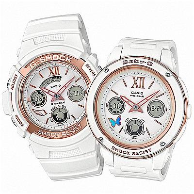 G-SHOCK 愛神邱比特 限量對錶(LOV-18A-7A)-白