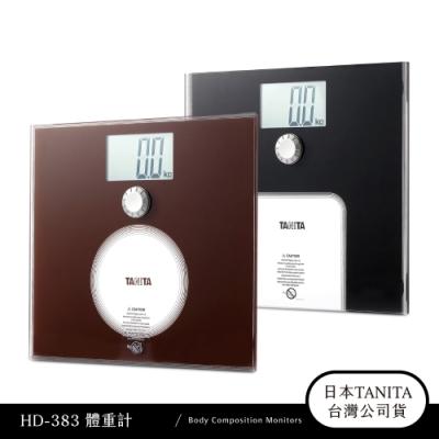 日本 TANITA BMI電子式 體重計 HD-383 (二色任選)