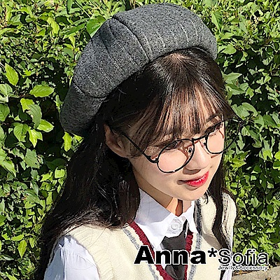 AnnaSofia 暖絨隱直紋 毛呢畫家帽貝蕾帽(深灰系)