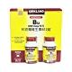 KirklandSignature科克蘭維生素B12錠(150錠 x 2瓶) product thumbnail 1