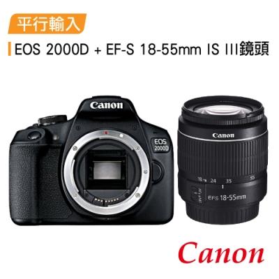 【Canon】EOS 2000D+18-55mm III 單鏡組*(中文平輸)