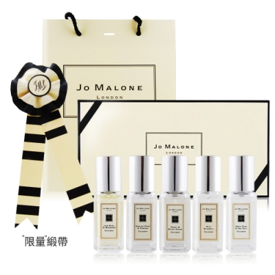 Jo Malone 熱銷款香水禮盒新版9mlX5[青檸羅勒+小蒼蘭+牡丹+藍風鈴+鼠尾草]附限量緞帶提袋及原廠掛飾