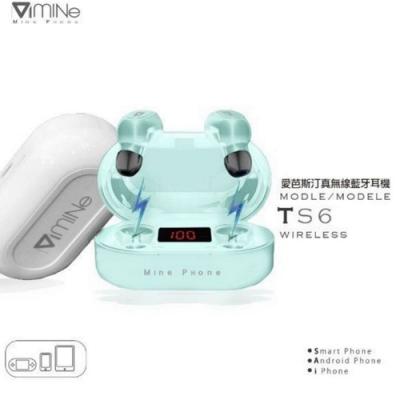 MIT台灣製造 愛芭斯汀真無線藍牙耳機(入耳式耳機)
