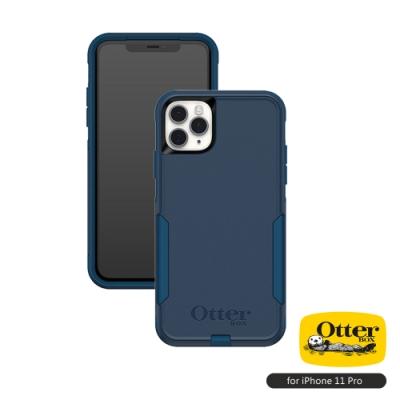OtterBox iPhone 11 Pro (5.8吋)專用 雙層防摔吸震手機保護殼-Commuter通勤者系列■深藍