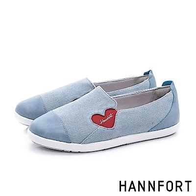 HANNFORT CALIFORNIA輕彈愛心休閒鞋-女-淺藍