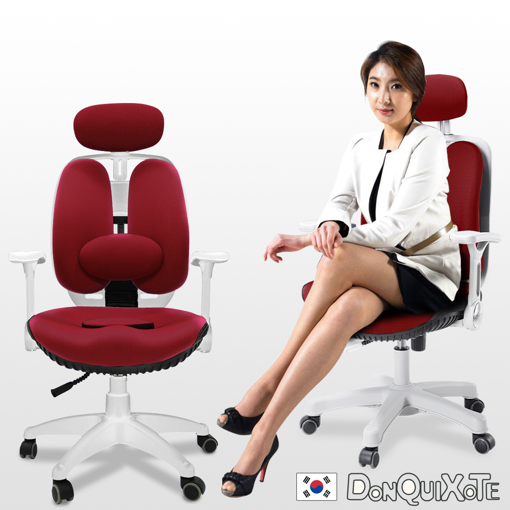 DonQuiXoTe_韓國原裝GRANDEUR_WHITE雙背透氣坐墊人體工學椅-紅
