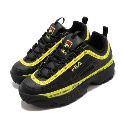 Fila 休閒鞋 Disruptor 2 運動 反光 女鞋 韓版 厚底 舒適 老爹鞋 簡約 穿搭 黑 黃 4C608U001