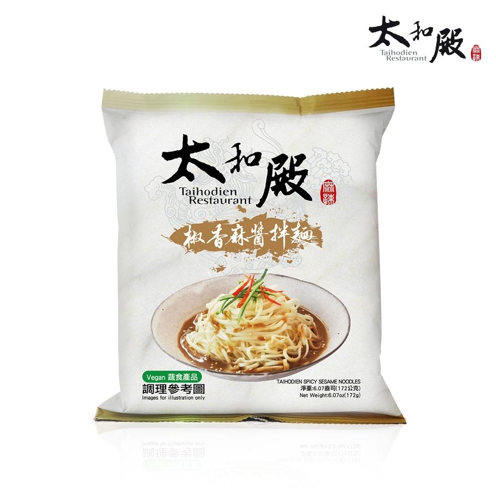 太和殿椒香麻醬拌麵(172g/包)
