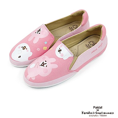 Paidal x 卡娜赫拉的小動物 跳色粉旋轉世界平底休閒鞋樂福鞋懶人鞋