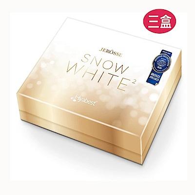 婕樂纖 水光錠*3盒 FDA日本強效 JEROSSE