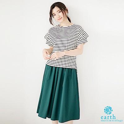 earth music 【SET ITEM】橫條紋荷葉摺邊短袖上衣+素面寬褲裙