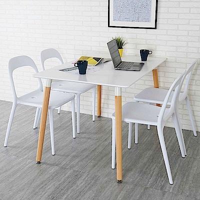 Homelike 狄克北歐風餐桌椅(一桌四椅)-125x80x74cm
