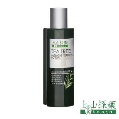 tsaio上山採藥 茶樹粉刺速退散調理乳 180ml