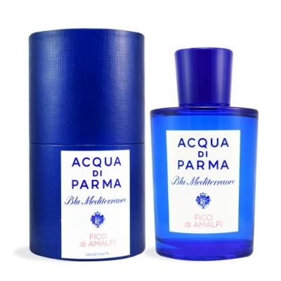 *ACQUA DI PARMA 藍色地中海系列 阿瑪菲無花果淡香水 150ml