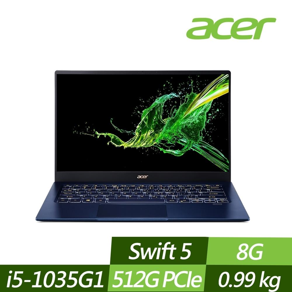 ACER 宏碁 SF514-54T-58EB 14吋觸控筆電 i5-1035G1/8G/512G PCIe SSD/Win10