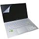 EZstick ASUS VivoBook S14 S433 S433FL 專用 螢幕保護貼 product thumbnail 2