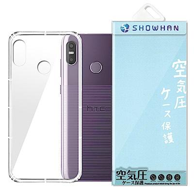 【SHOWHAN】HTC U12 Life 氣墊防摔抗震空壓殼