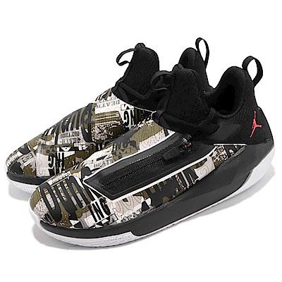 Nike AJ Jumpman Hustle 男鞋