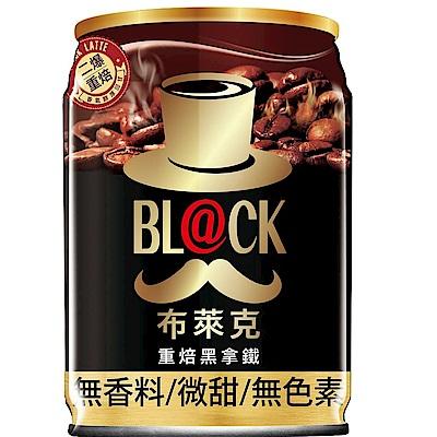 布萊克黑拿鐵咖啡(240mlx24入)