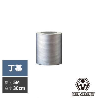 KONQOR「丁基」鋁箔抗熱防水膠帶 (30CMx5M)