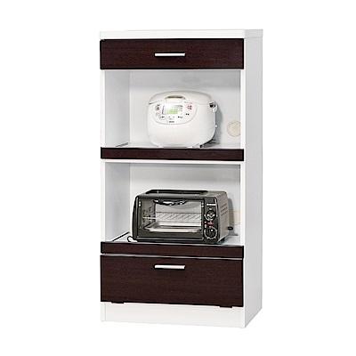 品家居 愛麗亞2尺木紋雙色餐櫃-60x42x120cm免組
