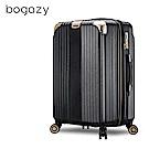 Bogazy 都會之星 20吋防盜可加大拉絲紋行李箱(神秘黑)
