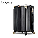 Bogazy 都會之星 26吋防盜可加大拉絲紋行李箱(神秘黑)