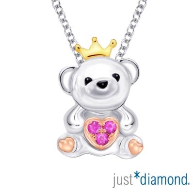 Just Diamond 夢幻小熊系列 18K三色金鑽石墜子-小熊公主