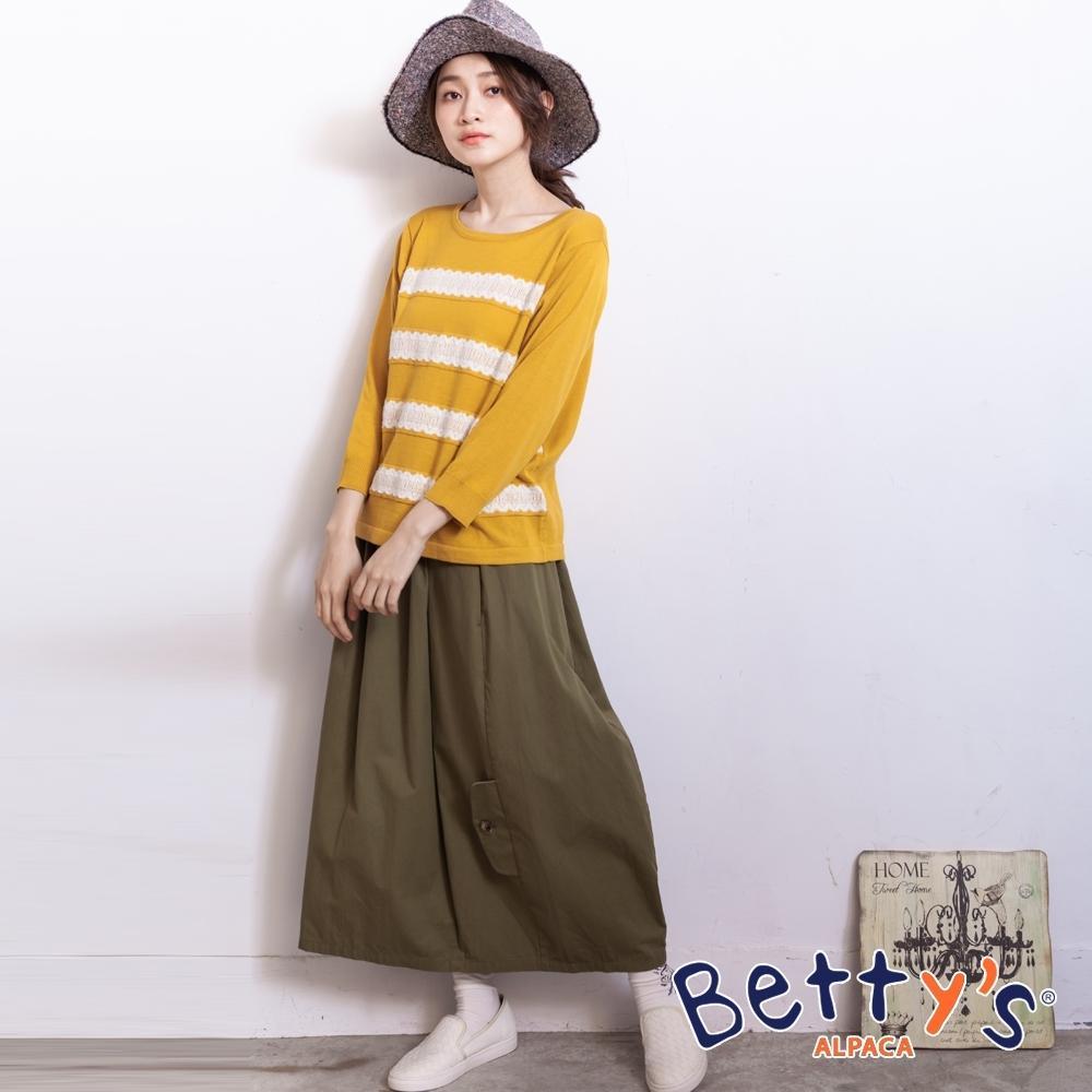betty's貝蒂思 前鬆緊微刺繡壓摺長裙(深綠)