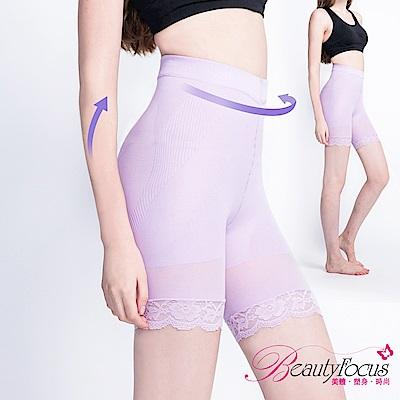 塑褲 280D蕾絲輕薄彈力塑褲(淺紫)BeautyFocus
