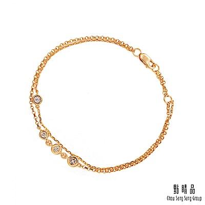 點睛品 Daily Luxe  18 K玫瑰金鑽石手鍊