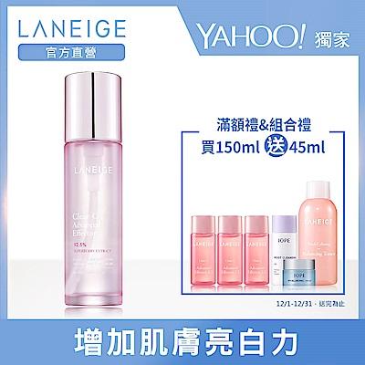 LANEIGE蘭芝 超級莓果C煥顏精露_EX 150ml