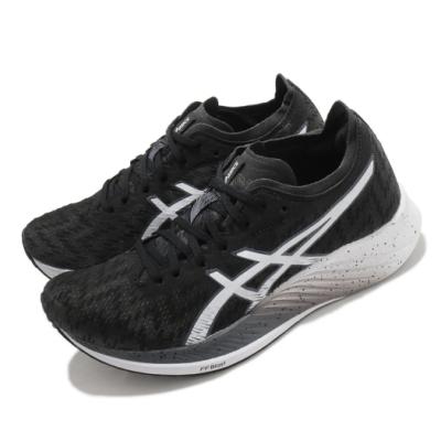 Asics 慢跑鞋 Magic Speed Carbon 女鞋 亞瑟士 碳板 回彈 彈性 省力 緩衝 黑 白 1012A895001