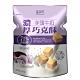 盛香珍 濃厚芋頭牛奶巧克酥135g product thumbnail 1
