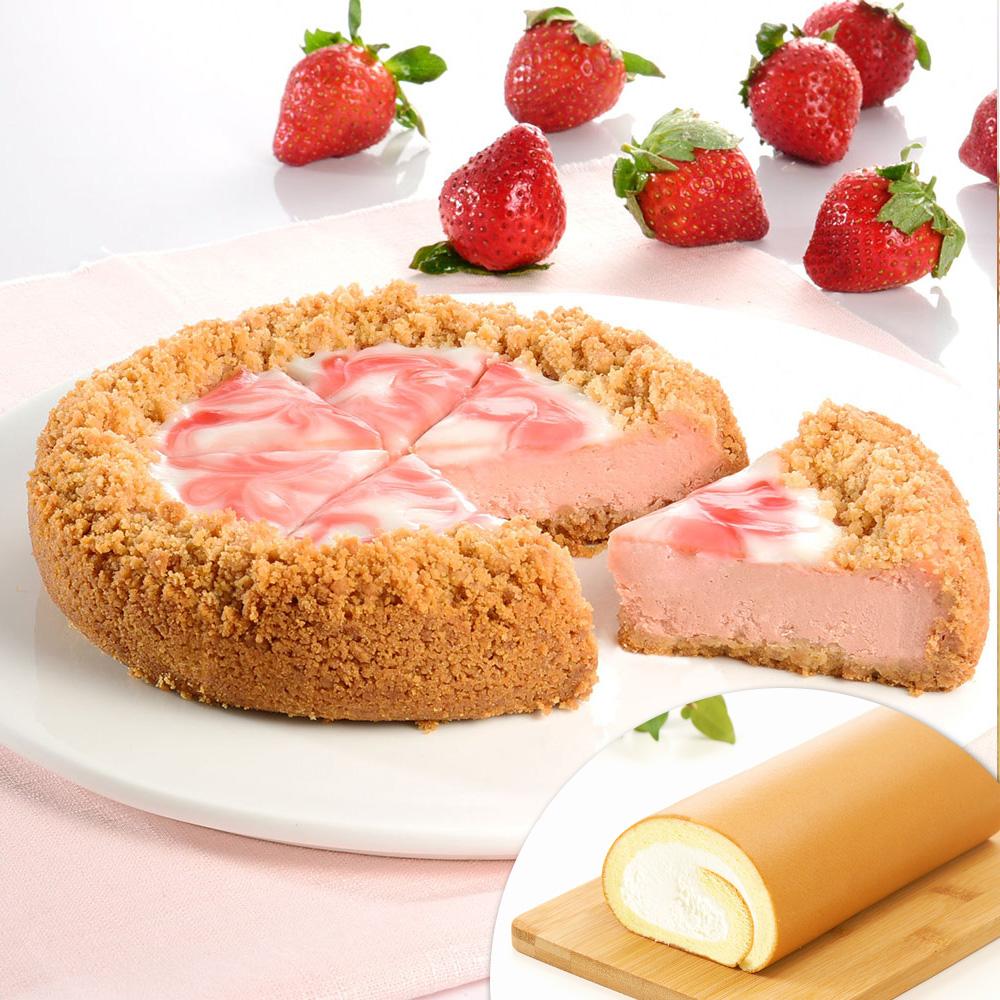 獨家 亞尼克 雪藏草莓芝士+原味生乳捲