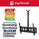 ErgoGrade 天吊懸掛式32~85吋液晶電視/螢幕架 (EGDF6540) product thumbnail 1